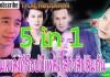 copy song 5in1