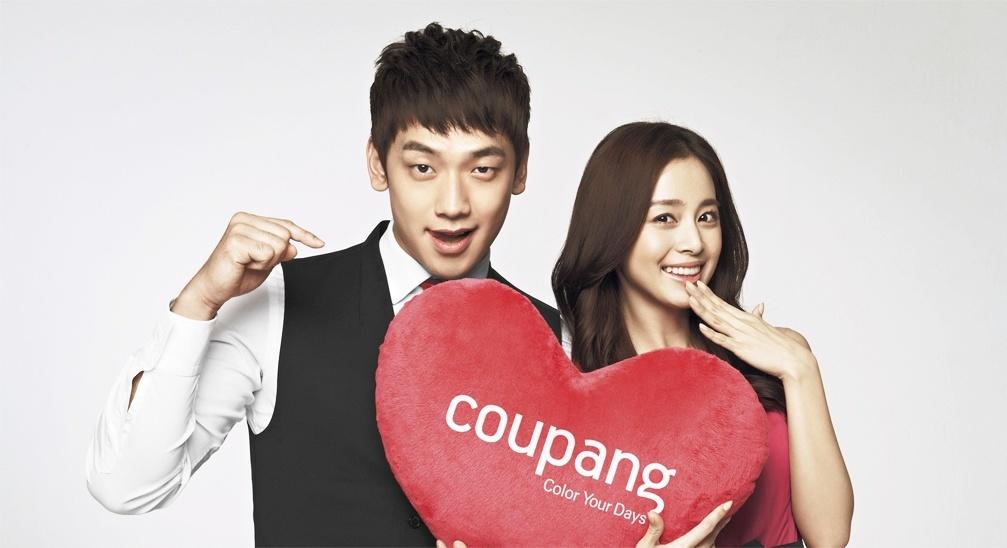 Media report Rain and Kim Tae Hee officially to get married February 2017