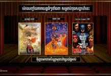 3 Movies This Weekend