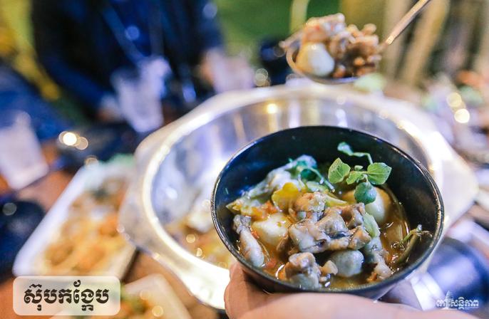 ហាង Col frog & seafood