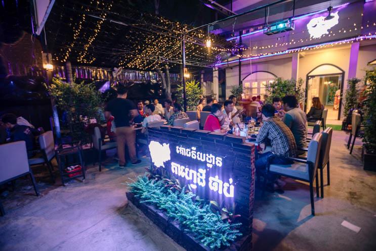ហាង Cafe Dei Pub