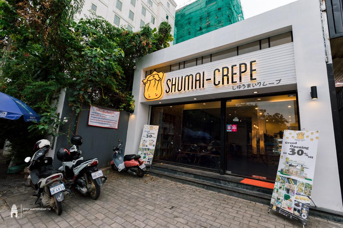 ហាង Shumai Crepe