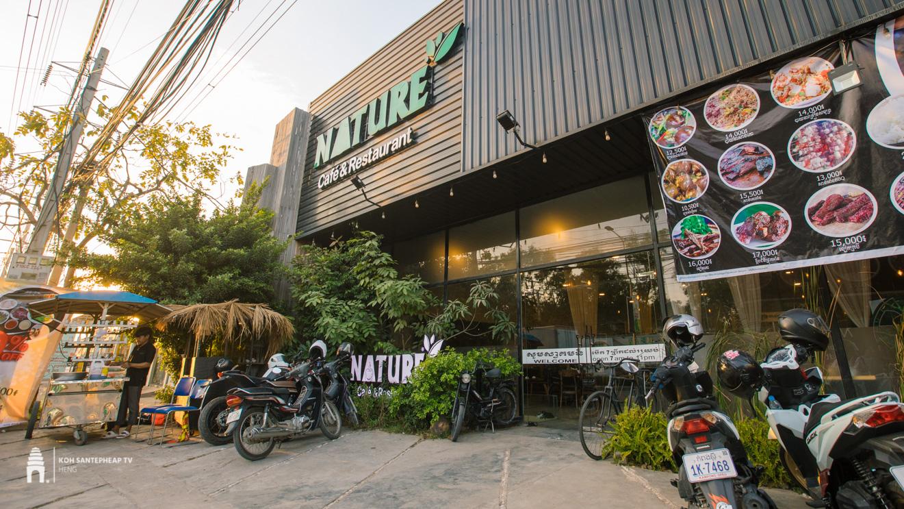 ហាង Nature Cafe & Restaurant