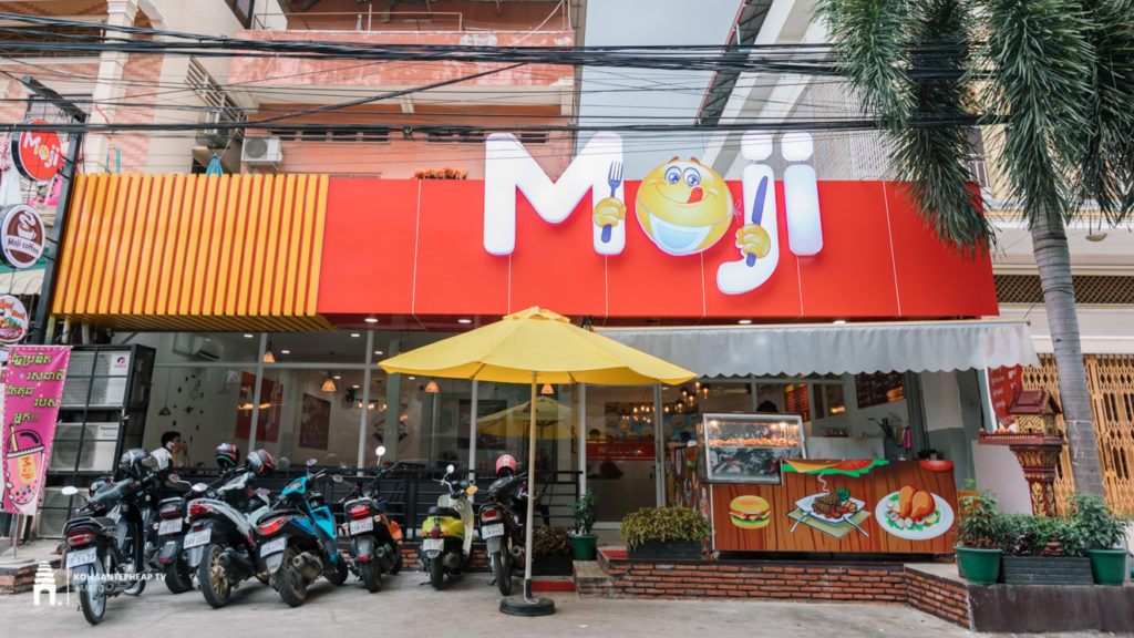 ហាង MOJI tea-Steak & Spicy chicken