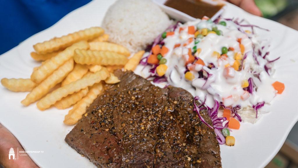 ហាង Steak HUT