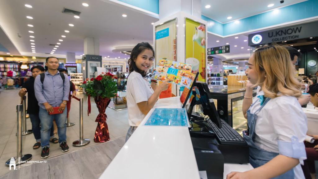 ហាង Teabrary Cambodia