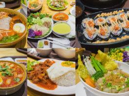 ឌឺហ្វ៊ូត ហ្គាឌិន ( The FOOD GRADEN )