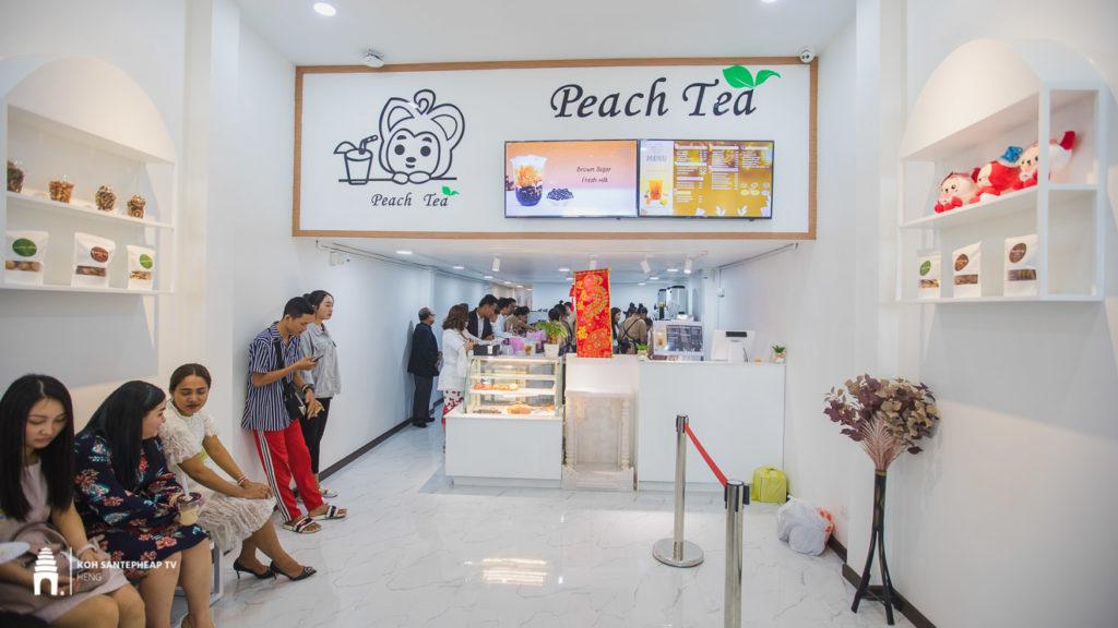 ហាង Peach Tea