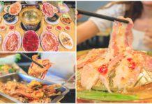 ហាង កៈ ថៈ សន្ធរម៉ុក BBQ-Soup-Seafood