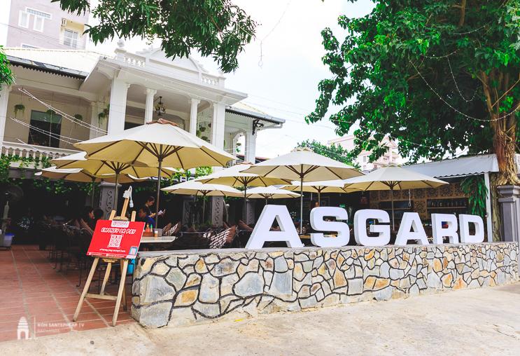 ភោជនីយដ្ឋាន Asgard - Dine & Chill House