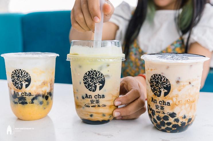 ហាង An Cha Taiwan Milk Tea BakTouk