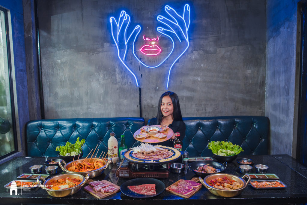 ហាង Bulgogi Korean BBQ