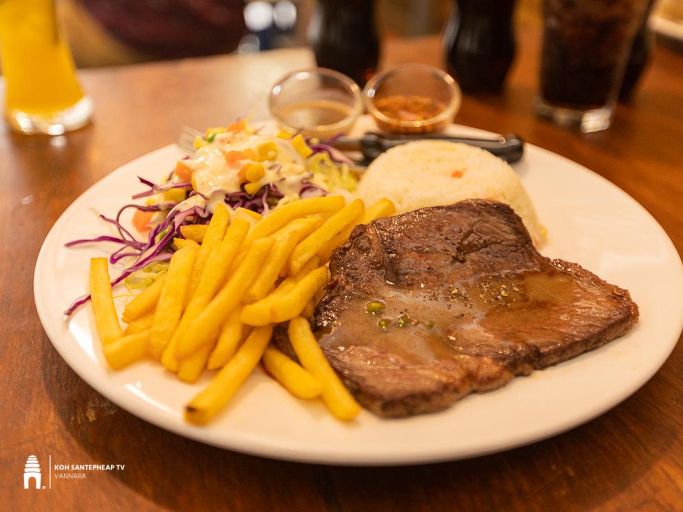RAMA SteakHouse