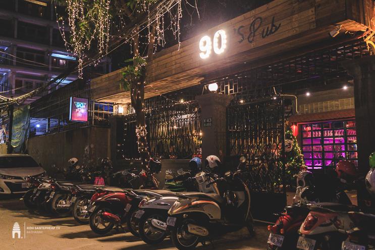 90's Pub