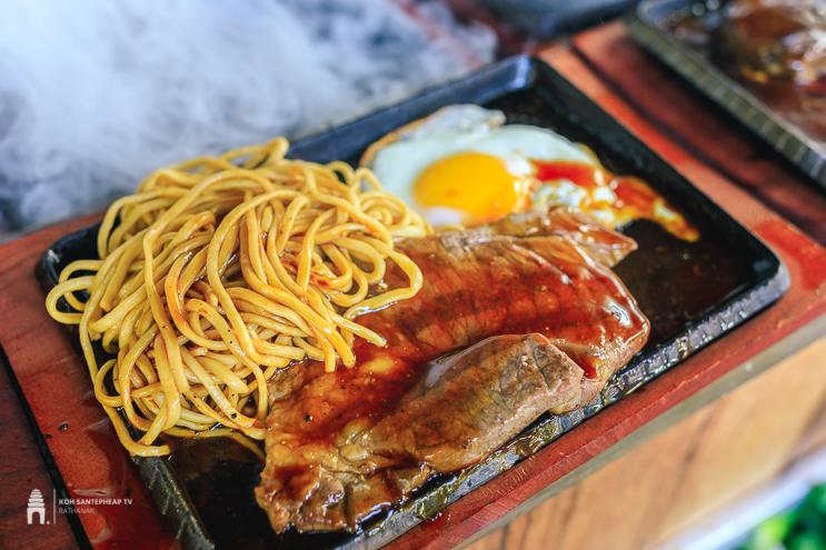 ហាង BEST FOOD