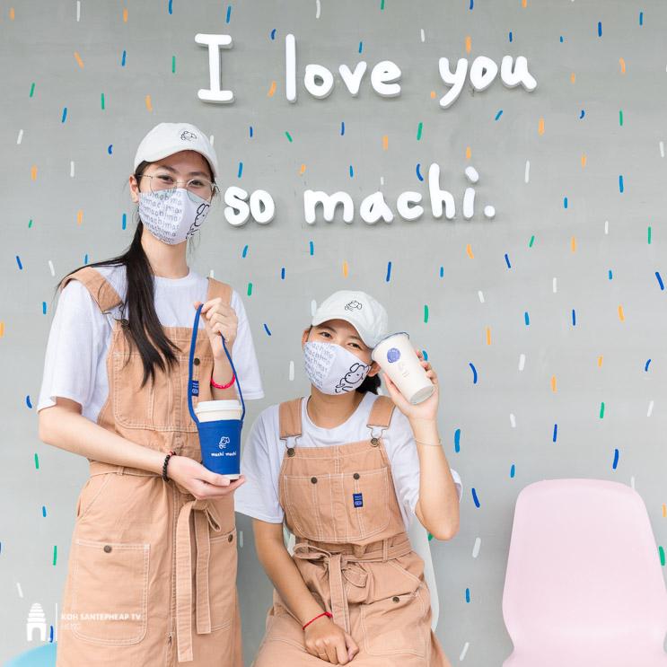 ហាង Machi Machi