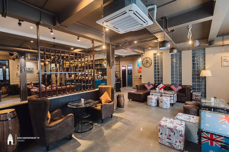 Lounge 598