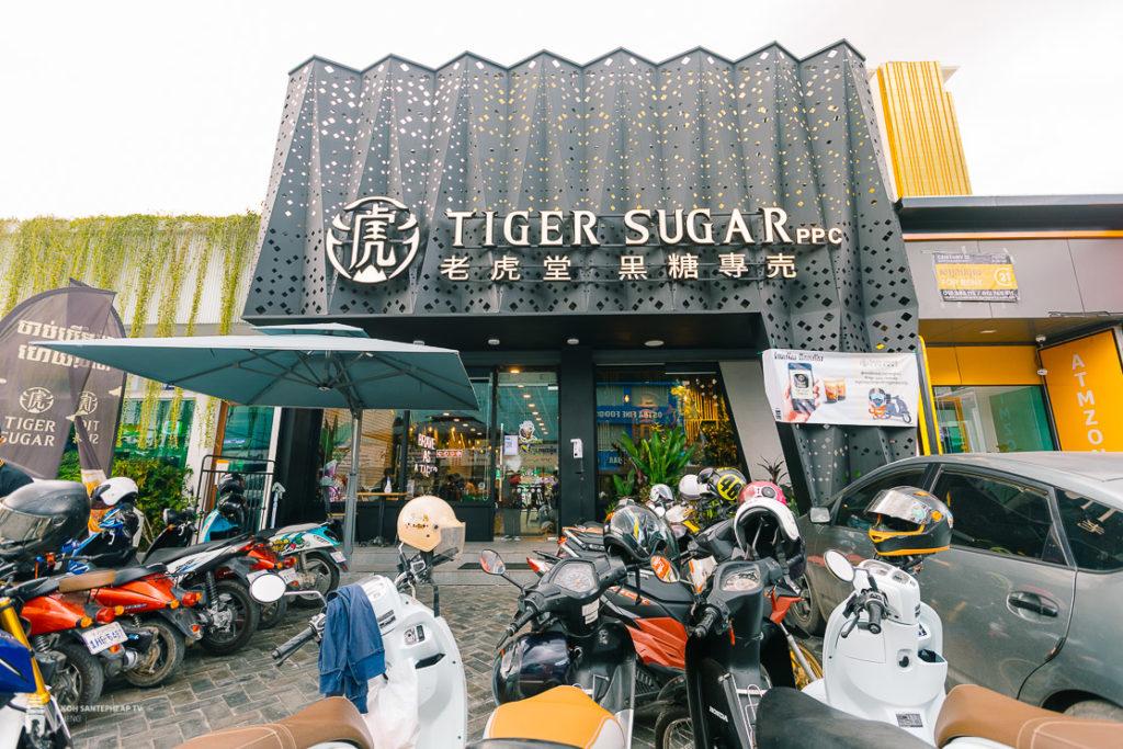 Tiger Sugar PPC