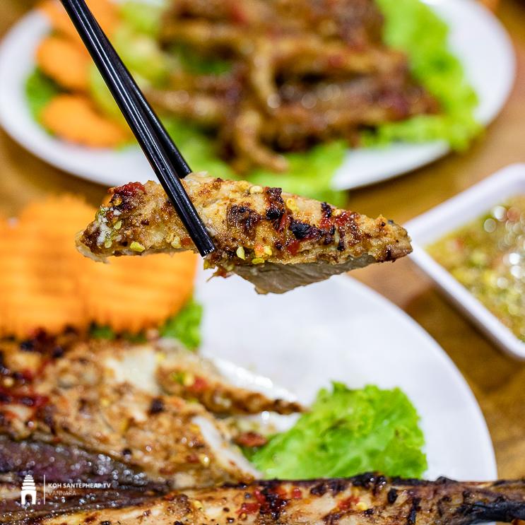 ហាង Eatie & CHEER (Restaurant & Pub)